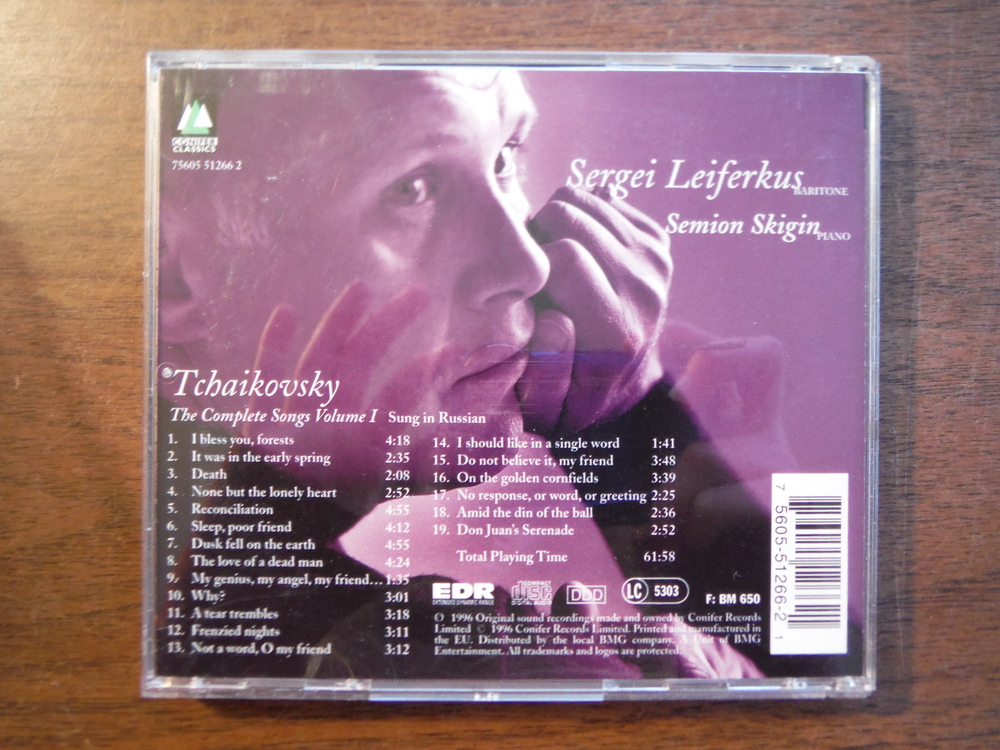 Image 4 of Lot of 4 CD sets of music by Tchaikovsky.